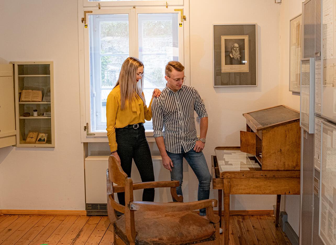 img-museum-indoor@2x